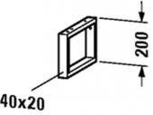 Duravit - 1 Konsolenträger-Handtuchhalter tiefenreduziert 200 x 40 / 20 x 340