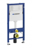 Geberit Duofix - Basic Wand-WC