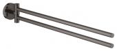 Grohe Essentials - Handtuchhalter 2-armig 450 mm hard graphite