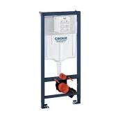 Grohe Rapid SL - Für Wand-WC