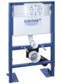 Grohe Rapid SL - für Wand-WC mit Spülkasten 0,82 m