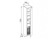 Keuco Edition 11 - Tall cabinet 350 Black