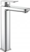 Ideal Standard Tonic II - Waschtischarmatur ohne Ablaufgarnitur Ausladung 160 mm chrom
