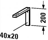 Duravit - Konsolenträger 40 x 200 x 425 mm grau Masszeichnung