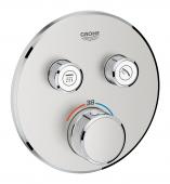 Grohe Grohtherm SmartControl - Thermostat rund Fertigmontageset