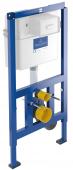 Villeroy & Boch ViConnect - WC-Element
