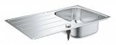 grohe-k200-31562SD1