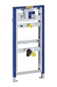Geberit Duofix - Urinal Universal 112-130cm
