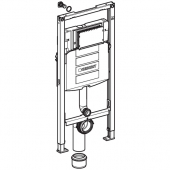 Geberit Duofix - Element für Stand-WC 1120 mm mit Sigma UP-Spülkasten für Kinder-WC