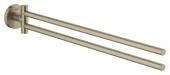 Grohe Essentials - Handtuchhalter 2-armig 450 mm nickel gebürstet