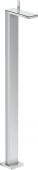 Axor MyEdition - Waschtischmischer zur Bodenmontage chrom