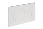 Geberit Sigma01 - Escudo para WC con de 2 descargas chrome high gloss / matt chrome