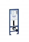 Grohe Rapid SL - für Wand-WC Spülkasten 1,13 m