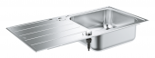 grohe-k500-31563SD1