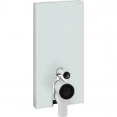 Geberit Monolith Plus - Sanitärmodul für Stand-WC 1010 mm mit P-Anschlussbogen weiß