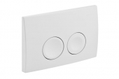 Geberit Delta21 - Flush Plate for WC and 2 flushes white / white