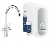 Grohe Blue Home - StarterKit mit Einhand-Küchenarmatur DUO C-Auslauf chrom 1