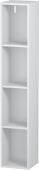 Duravit L-Cube - Shelf element vertical 180 x 1000 x 180 mm with 4 compartments white matt