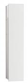 Emco Asis Modul 2.0 - Unterputzmodul 1-türig rechts 811 mm ohne Einbaurahmen alu / optiwhite
