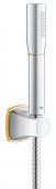 Grohe Grandera - Stick Wandhalterset 1 Strahlart chrom/gold