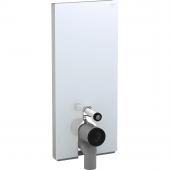 Geberit Monolith Plus - Sanitärmodul für Stand-WC 1140 mm mit P-Anschlussbogen weiß