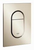 Grohe Arena-Cosmopolitan-S 37624BE0