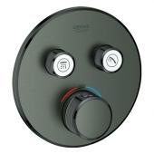 Grohe Grohtherm SmartControl - Thermostat Fertigmontageset 2 Absperrventile hard graphite gebürstet