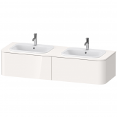 Duravit HappyD2Plus HP4956B2222