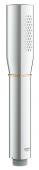 Grohe Grandera - Stick Handbrause 1 Strahlart chrom / gold