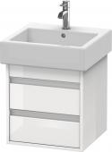 Duravit Ketho - Meuble sous-vasque 450 x 480 x 440 mm avec 2 tiroirs blanc brillant