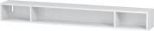 Duravit L-Cube - Elément étagère horizontal 1000 x 120 x 140 mm avec 3 compartiments blanc mat
