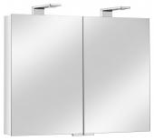 Keuco Royal Universe - Armoire de toilette avec éclairage LED 800mm