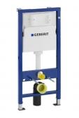 Geberit Duofix - Bâti-support pour WC suspendu 112 cm avec réservoir Delta