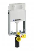 Geberit Kombifix - Basic Wand-WC mit Spülkasten Unterputz100