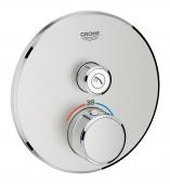 Grohe Grohtherm SmartControl - Thermostat Fertigmontageset
