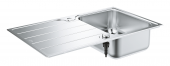 grohe-k500-31571SD1
