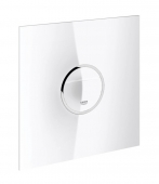 Grohe Ondus - Digitecture Light Abdeckplatte moon white
