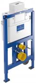 Villeroy & Boch ViConnect - WC-Element für Trockenbau niederige Bauhöhe