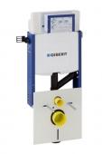 Geberit Kombifix - Element für Wand-WC 1080 mm mit Sigma Unterputz-Spülkasten 120 mm