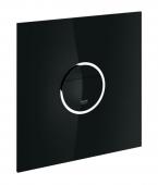 Grohe Ondus - Digitecture Light Abdeckplatte schwarz samt