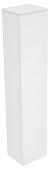 Keuco Edition 400 - Hochschrank 1-türig weiß