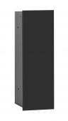 Emco Asis Module 2.0 973427531