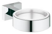 Grohe Essentials Cube - Halter