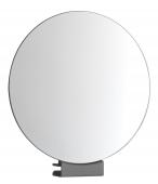 Emco - Rasier- und Kosmetikspiegel