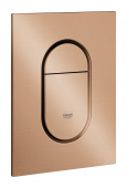 Grohe Arena-Cosmopolitan-S 37624DL0