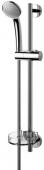 Ideal Standard Idealrain S1 - Brausekombination 600 mm mit 1-Funktionshandbrause 80 mm