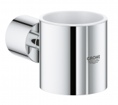 Grohe Atrio - Glashalter chrom