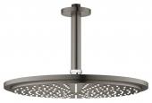 Grohe Rainshower Cosmopolitan - Kopfbrauseset 310 Deckenauslass 142 mm hard graphite gebürstet