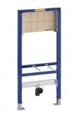 Geberit Duofix - Montageelement für Waschtisch 1120 - 1300 mm Unterputzarmatur