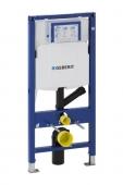 Geberit Duofix - Montageelement für Wand-WC 1120 mm mit Sigma Unterputz-Spülkastem 120 mm Abluft